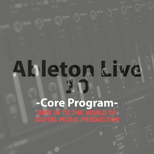 Ableton Live 10 Core Program